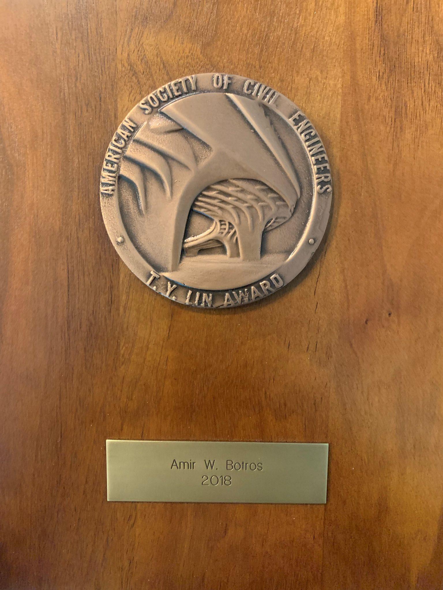 T. Y. Lin ASCE Award